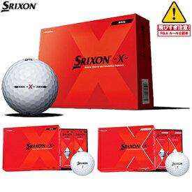 【【最大3300円OFFクーポン】】ダンロップ スリクソン日本正規品 SRIXON -X- (スリクソンエックス) ゴルフボール 1ダース(12個入り) 【あす楽対応】