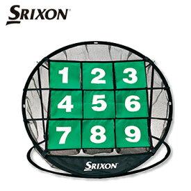 【【最大4999円OFFクーポン】】DUNLOP(ダンロップ)日本正規品 SRIXON(スリクソン) チップインビンゴ 「GGF-68108」 「ゴルフアプローチ練習用品」 【あす楽対応】