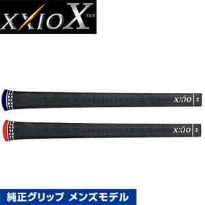 ダンロップ日本正規品 XXIO10 ゼクシオテン専用DSTフルラバーカラーグリップ 2018モデル メンズモデル