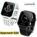 【【最大4390円OFFクーポン】】ガーミン(GARMIN)日本正規品 高性能GPS距離測定器 腕時計型GPSゴルフナビ APPROACH(…