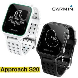 ガーミン(GARMIN)日本正規品 高性能GPS距離測定器 腕時計型GPSゴルフナビ APPROACH(アプローチ) S20J 「010-03723」 【あす楽対応】