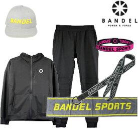 BANDEL(バンデル)日本正規品 ラッキーパック 「メンズウエア」スウェット 豪華5点セット 【あす楽対応】
