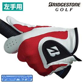 ブリヂストン日本正規品BRIDGESTONE全天候モデル合成皮革ジュニアゴルフグローブGLG55J 「左手用」
