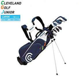 ダンロップ日本正規品クリーブランドゴルフ ジュニアLARGE(ラージ)7本セット「11〜14才 140〜160cm」+スタンドバッグ付き