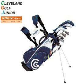 ダンロップ日本正規品クリーブランドゴルフ ジュニアMEDIUM(ミディアム)6本セット「7〜10才 115〜135cm」+スタンドバッグ付き