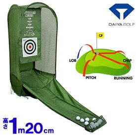 DAIYA GOLF(ダイヤゴルフ)日本正規品 アプローチ名人 「TR-410」 「ゴルフアプローチ練習用品」 【あす楽対応】