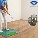 ダイヤゴルフ日本正規品 ダイヤアプローチセット462「TR-462」「室内 練習でスコアUP」「ゴルフ練習用品」【あす楽対…