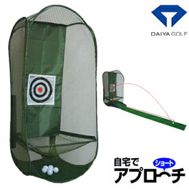DAIYA GOLF(ダイヤゴルフ)日本正規品 ダイヤアプローチ445 「TR-445」 「ゴルフアプローチ練習用品」 【あす楽対応】