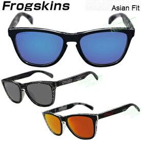 Oakly(オークリー) サングラス FROGSKINS(ASIA FIT) PRIZM Iridium 「OO9245」 【あす楽対応】