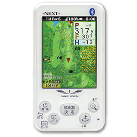 EAGLE VISION(イーグルビジョン) NEXT(ネクスト) ゴルフナビ EV-732 「高性能GPS距離測定器」 【あす楽対応】