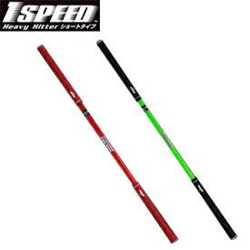 elite grips(エリートグリップ)ゴルフ専用トレーニング器具1SPEED Heavy Hitter(ワンスピード ヘビーヒッター)ショートタイプ(35インチ)TT1-HHS「ゴルフ練習用品」【あす楽対応】