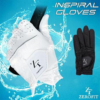 イオンスポーツZEROFIT(ゼロフィット)INSPIRALGLOVESインスパイラルグローブ2017モデル「左手用」【あす楽対応】