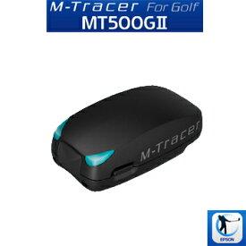 【【最大3000円OFFクーポン】】EPSON(エプソン) 新世代スイング解析システム M-Tracer For Golf (エムトレーサー) 「MT500G2」 【あす楽対応】