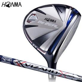 【【最大3000円OFFクーポン】】HONMA GOLF(本間ゴルフ)日本正規品 Be ZEAL535(ビジール535) フェアウェイウッド 2018モデル VIZARD for Be ZEALカーボンシャフト 【あす楽対応】