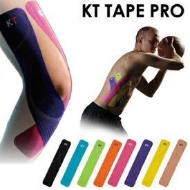 グランデサポーターテープKT TAPE PRO(KTテーププロ)パウチタイプ(5枚入)KTP780