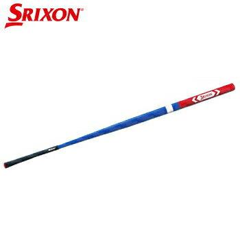 ダンロップ日本正規品SRIXON(スリクソン)スイングパートナーGGF−68107「ゴルフ練習用品」【あす楽対応】