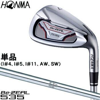 HONMA GOLF(本間ゴルフ) 日本正規品 Be ZEAL535(ビジール535) アイアン 2018モデル NS PRO950GH スチールシャフト 単品(I#4、I#5、I#11、AW、SW)