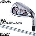 HONMA GOLF(本間ゴルフ) 日本正規品 Be ZEAL535(ビジール535) アイアン 2018モデル NSPRO950GHスチールシャフト 単品(…