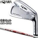 【【最大2900円OFFクーポン】】HONMA GOLF本間ゴルフ日本正規品TOUR WORLD(ツアーワールド)TW737 Vsキャビティアイア…