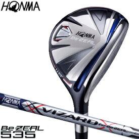 【【最大2900円OFFクーポン】】HONMA GOLF(本間ゴルフ)日本正規品 Be ZEAL535(ビジール535) ユーティリティ 2018モデル VIZARD for Be ZEALカーボンシャフト 【あす楽対応】