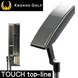 【【最大3777円OFFクーポン】】Kronos GOLF(クロノス ゴルフ)日本正規品TOUCH top−line(タッチ トップライン)パター【あす楽対応】