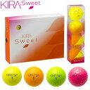 kasco(キャスコ)日本正規品 KIRA SWEET (キラスイート) ゴルフボール1ダース(12個入) 【あす楽対応】