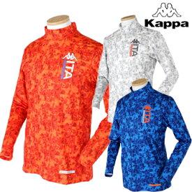 KAPPA GOLF カッパゴルフ 秋冬ウエア 長袖モックシャツ KG752LS47 【あす楽対応】