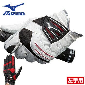 MIZUNO(ミズノ)レインフィットプラスダブルグリップゴルフグローブ「左手用」「5MJML-501」【あす楽対応】