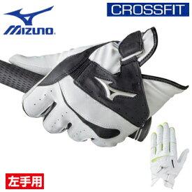 【【最大3300円OFFクーポン】】MIZUNO(ミズノ)日本正規品CROSSFIT(クロスフィット)ゴルフグローブ「左手用」「5MJML601」【あす楽対応】