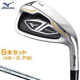 MIZUNO(ミズノ)日本正規品 CH-Vアイアン NSPRO950GH HTスチールシャフト 5本セット(#6〜9、PW) 「5KJKD181」 【あす楽対応】