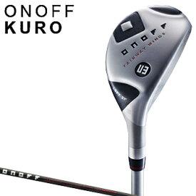 ONOFF(オノフ)KURO フェアウェイウィングス(黒)(ユーティリティ)SMOOTH KICK(スムースキック)MP−717Iカーボンシャフト