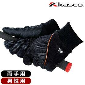 キャスコ HEAT WARM(ヒートウォーム) 冬用ゴルフグローブ(両手用) 「SF-1635W」 【あったかグッズ】【あす楽対応】