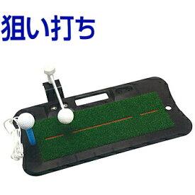ダイヤゴルフ日本正規品 ナチュラルショットX「狙い打ち」 TR−427「ゴルフ練習用品」【あす楽対応】