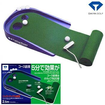 ダイヤコーポレーションパッティングマスターパターマットTR−432「ゴルフ練習用品」