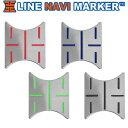 Golfit!(ゴルフイット) LiTE(ライト)日本正規品 LINE NAVI MARKER(ラインナビマーカー) 「X-782」 【あす楽対応】