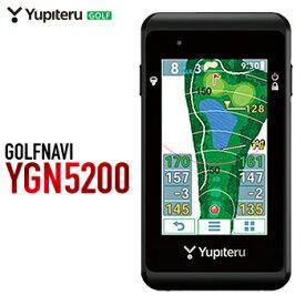 YUPITERU(ユピテル) ATLAS(アトラス) ゴルフナビYGN5200 「GPS距離測定器」 【あす楽対応】