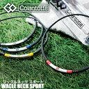 ColanTotte日本正規品 コラントッテ ワックルネック SPORT (スポート) 2019モデル男女兼用 磁気ネックレス 「ABAPS」【あす楽対応】