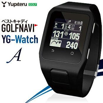 2017モデルYUPITERU(ユピテル)ウォッチ型ゴルフナビYG−Watch A「GPS距離測定器」【あす楽対応】