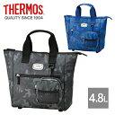 THERMOS(サーモス) 保冷 ラウンド トートバッグ 2018新製品 4.8L 「REN-001」【あす楽対応】