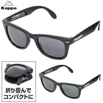 2016新製品KAPPAGOLFカッパゴルフ日本正規品偏光サングラス「KC618EW03」【あす楽対応】