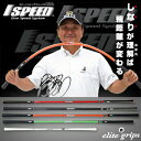 elite grips(エリートグリップ)ゴルフ専用トレーニング器具1SPEED(ワンスピード)TT1−01「ゴルフ練習用品」【あす楽対応】