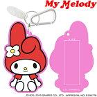 My Melody(マイメロディ) パターカバーホルダー&ネームプレート (ラバータイプ) 2019モデル 「MMNP001」 【あす楽対応】