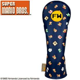 【【最大4390円OFFクーポン】】SUPER MARIO BROS. (スーパーマリオブラザーズ) フェアウェイウッド用ゴルフヘッドカバー (クラシックタイプ) 2019モデル 「SBHF002」 【あす楽対応】