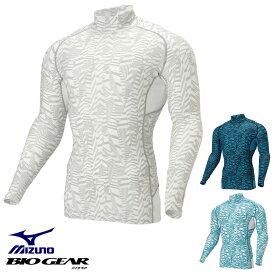 MIZUNO(ミズノ)日本正規品 BIOGEAR(バイオギア) インタークールプラス 長袖モックネックシャツ メンズアンダーウエア 2021新製品 「52MJ1003」 【あす楽対応】
