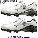 【【最大3333円OFFクーポン】】【4E】ミズノゴルフ日本正規品 GENEM009 BOA(ジェネムボア) ソフトスパイクゴルフシュ…