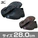MIZUNO(ミズノ)LD40III(ウォーキングシューズ)「5KF−340」サイズ:28.0cm【あす楽対応】