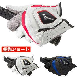 MIZUNO(ミズノ)日本正規品 W-GRIP(ダブルグリップ) 指先ショート メンズ ゴルフグローブ(左手用) 2020モデル「5MJMS051」 【あす楽対応】
