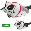 MIZUNO(ミズノ)日本正規品 W-GRIP(ダブルグリップ) メンズ ゴルフグローブ(右手用) 2020新製品「5MJMR051」 【あす楽…