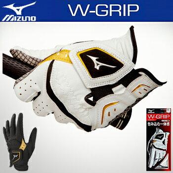 MIZUNO(ミズノ)日本正規品W−GRIP(ダブルグリップ)ゴルフグローブ「左手用」指先ショート「5MJMS551」【あす楽対応】