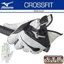 MIZUNO(ミズノ)日本正規品CROSSFIT(クロスフィット)ゴルフグローブ「左手用」「5MJML601」【あす楽対応】